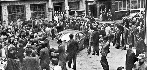 건설주 투자자들이 1978년 11월 서울 명동 증권거래소 앞에서 휴장을 요구하는 시위를 벌이고 있다.   /금융투자협회 제공