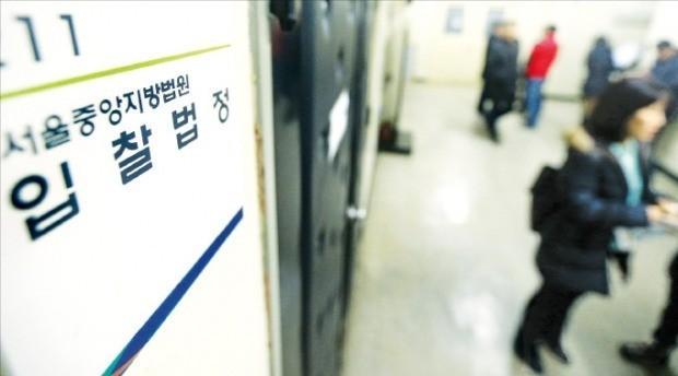 주택 대출규제 '직격탄'… 경매열기 '확' 식었다