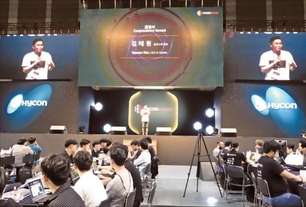 가상화폐 하이콘을 개발한 글로스퍼가 지난 14일 서울 화곡동 KBS아레나에서 연 해커톤 행사 '하이콘핵스'에서 참가자들이 해킹 경연을 하고 있다.  /글로스퍼 제공