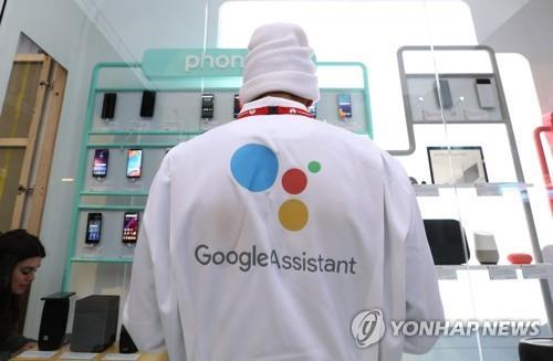 IT기업 구글·아마존이 '가전전시회' IFA에 뜬 사연은