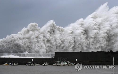 일본 강타한 태풍 '제비', 사할린 부근 해상서 소멸