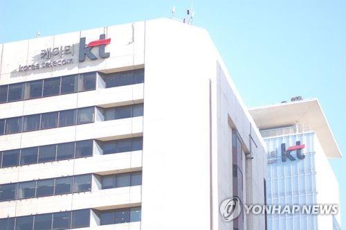 경찰, '정치자금법 위반' KT 전·현직 임원들 영장 재신청
