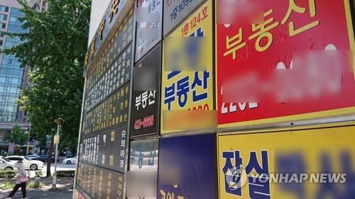 집값 담합하려고 허위매물 신고?… 국토부 조사 착수