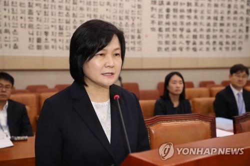 """이은애 헌법재판관 후보 """"현행 낙태허용 범위 지나치게 좁아"""""""