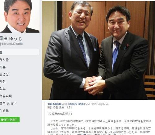 """""""장래 막힌다""""… '협박' 논란 속 日아베, 총재選 의원표 83% 확보"""