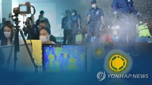 경찰, 메르스·국민연금 등 관련 '가짜뉴스' 특별단속