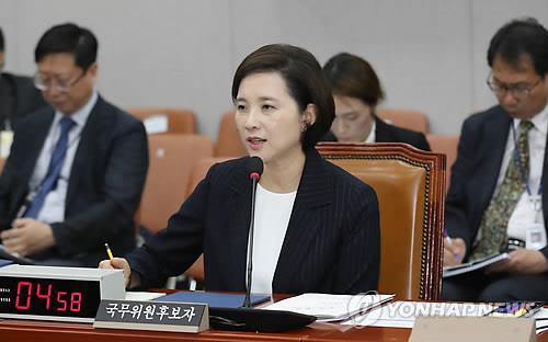 """유은혜 """"고교 무상교육 내년부터 단계적 시행…위장전입 사죄"""""""