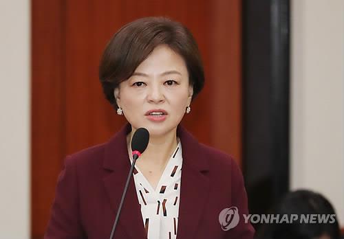 """진선미 """"폭력으로부터 안전한 여성 삶 구현"""""""