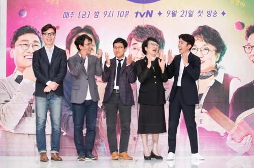 """유시민 """"'알쓸신잡' 센터는 내가 아니라 김영하"""""""
