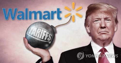 """월마트 전 CEO """"미중 무역전쟁 때문에 제품 가격 올릴 것"""""""