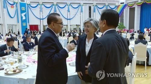 북한 TV, 평양정상회담 기록영화 방영… 회담성과·의미 적극 선전