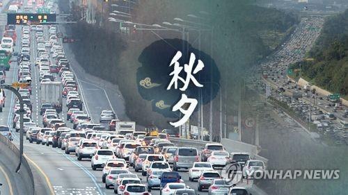 '고향 품으로'… 추석 전날 전국 기차역·터미널 북새통