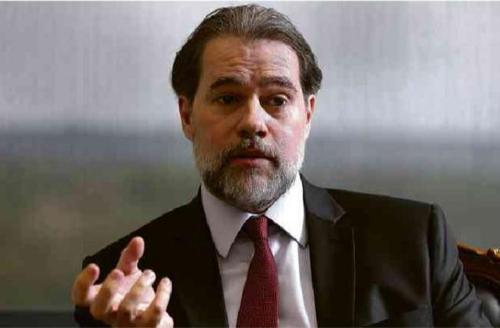 """브라질 대법원장 """"특정인 위한 사면 불가""""…룰라 사면에 부정적"""