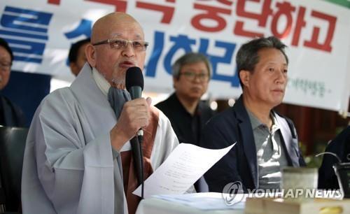 내일 조계종 총무원장 선거… 후보 집단사퇴로 갈등 고조