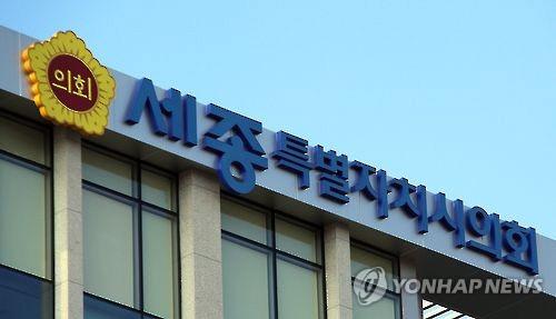 [재산공개] 세종시의원 '최대 17억원·최소 4000만원'