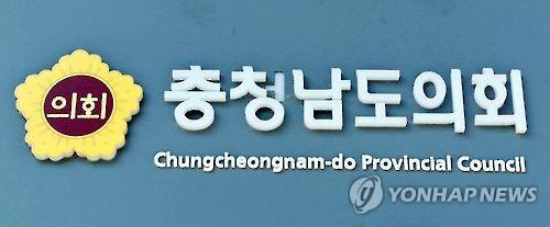 [재산공개] 김옥수 도의원 21억… 충남 1위