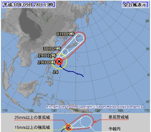 日, 강력 태풍 '짜미' 접근 앞두고 긴장… 항공기 260여편 결항