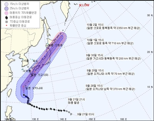 태풍 짜미 영향 제주도 해상 최고 6m 높은 파도 예보
