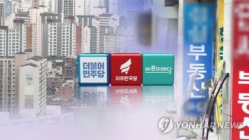 '입법·예산 대전' 예고한 정기국회… 4대 쟁점 놓고 '전운'