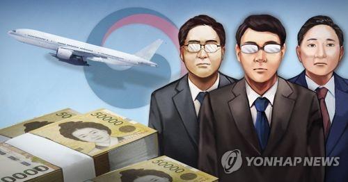 참여연대, '부당 지원받아 해외출장' 공직자 261명 감사청구