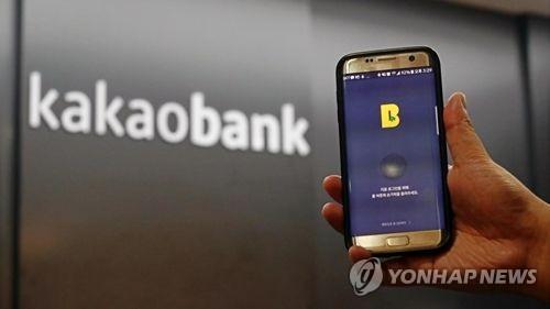 당겨진 방아쇠…카카오·KT, 인터넷은행 최대주주 도약 시동