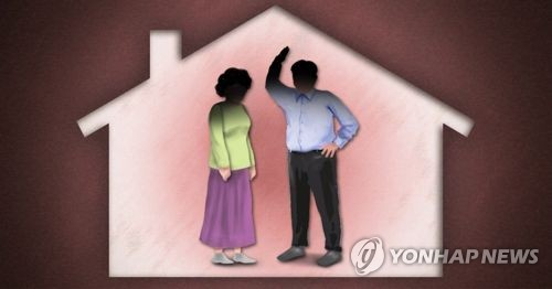 명절이면 치솟는 가정폭력 신고 건수…상호배려 절실