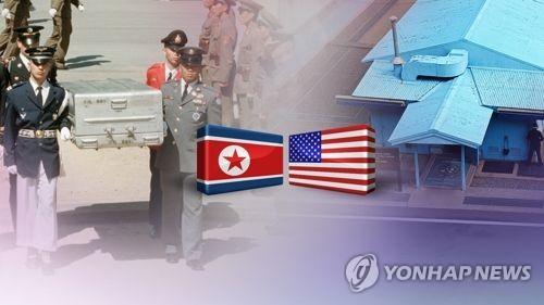 美, 장성급회담서 미군유해 공동발굴 제안…北도 공감