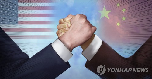 """""""中, 무역전쟁 대미 협상 취소""""… 미중 무역갈등 해결 난망"""