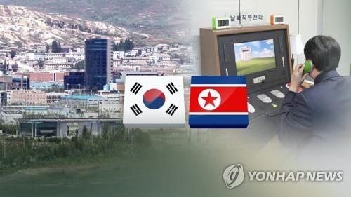 남북 24시간 소통시대 '활짝'… 마침내 문 여는 연락사무소