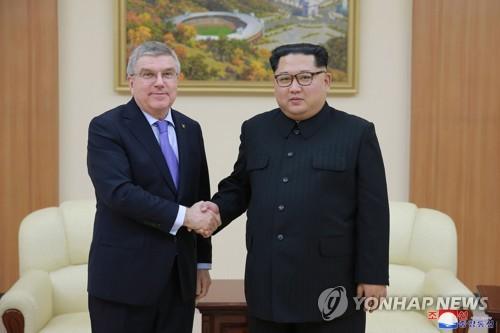 """[평양공동선언] IOC """"올림픽 남북공동개최 추진 크게 환영"""""""