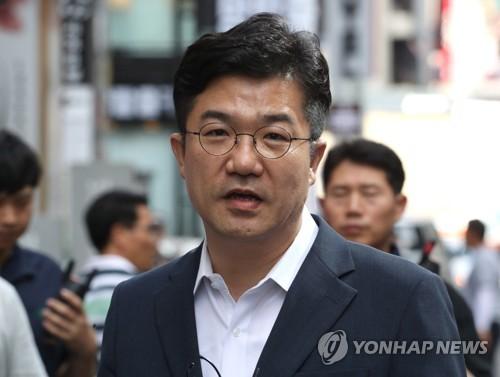 검찰, '불법 정치자금 의혹' 송인배 비서관 수사 착수