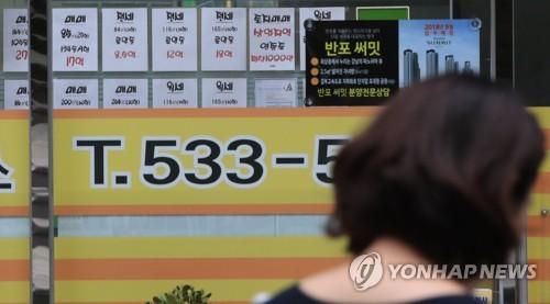 서울 등 1주택자 양도세 면제요건 '2년→3년' 실거주로 강화하나