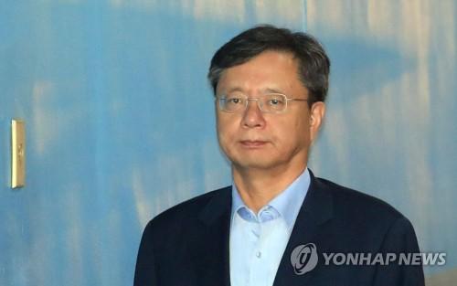 우병우 '넥슨 땅거래 의혹' 재수사 끝에 또 무혐의