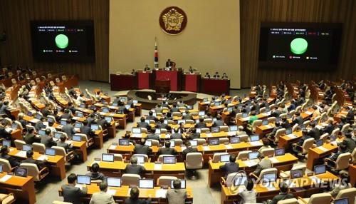 정기국회 개막… 판문점선언 비준동의·개혁입법 첩첩산중