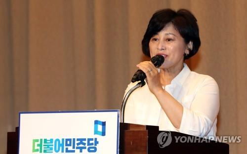 민주, 민생연석회의 가동 준비 착수… '민생 제일주의' 천명