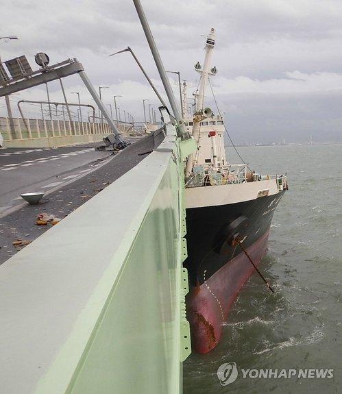 '최악' 태풍 제비에 日11명 사망… 간사이공항 폐쇄로 5000명 고립