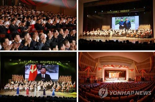 김정은, 리잔수에 단독공연·연회 마련… 북중친선 부각