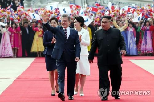 '비핵화 진전·적대관계 종식' 결실 문대통령, 오후 평양서 귀환