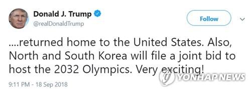 [평양공동선언] 공 넘겨받은 트럼프, 긍정평가…'+α' 메시지가 核담판 좌우