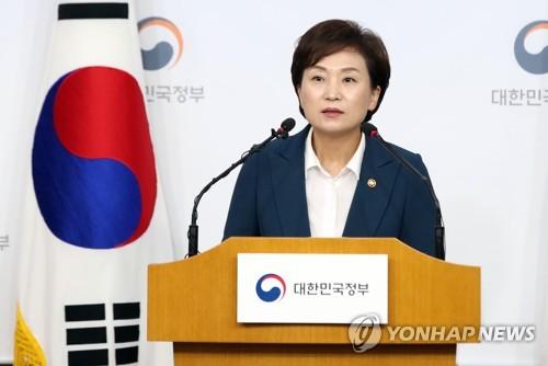 서울 상업지역 복합건물 주거용 용적률 600%까지 허용