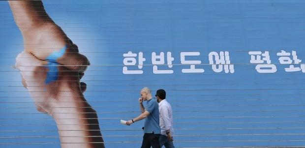 하루 앞으로 다가온 '남북정상회담 평양' _ 사진은 서울 세종문회회관 앞 계단 (사진=연합뉴스)