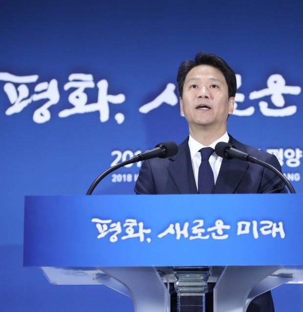 남북정상회담 세부 일정 밝히는 임종석 준비위원장 (사진=연합뉴스)