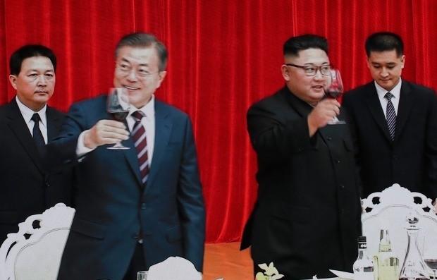 만찬 참석한 남북 정상 (사진=연합뉴스)
