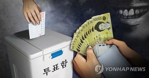 충북선관위, 선거비용 불법처리 단체장 후보 등 4명 고발