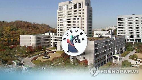 대법, 인권위·선관위 위원 지명에 후보추천위 도입… 여론 반영