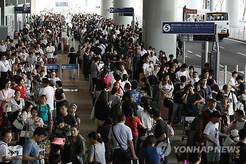 여행업계, 日여행객 다른 공항으로 입국·환불조치