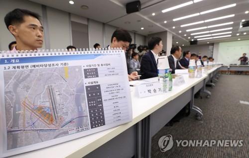 """""""김해신공항 재검토 수준 기본계획 검토""""에 동남권 긍정 평가"""