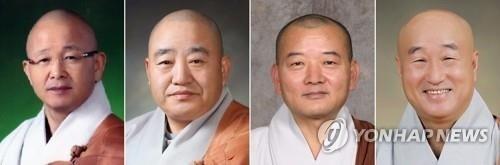 6일 대한불교조계종 제36대 총무원장 선거에 혜총 스님, 원행 스님, 정우 스님, 일면 스님(왼쪽부터 기호순)이 후보로 등록했다. / 대한불교조계종 제공