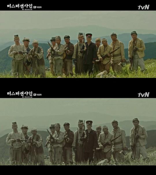'미스터 션샤인' 의병사진/사진=tvN 주말드라마 '미스터 션샤인' 영상 캡처