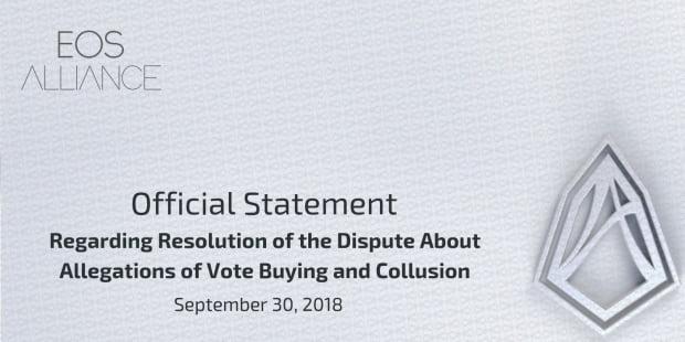 이오스 BP 선출 투표 '담합 논란' 재발…자정능력 시험대